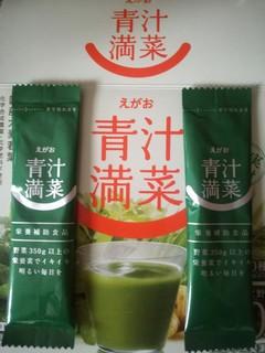 えがおの青汁 (5).jpg
