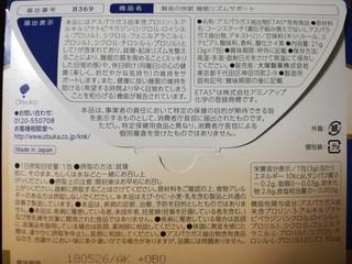 賢者の快眠 (2).jpg