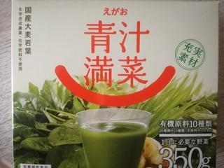 えがおの青汁 (2).jpg