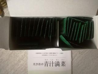 えがおの青汁 (4).jpg