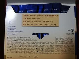 賢者の快眠 (3).jpg